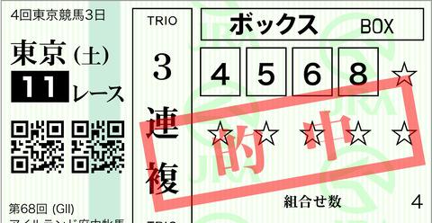 7CE12F4E-B1E9-4BD9-8C64-6C14B3FDC102