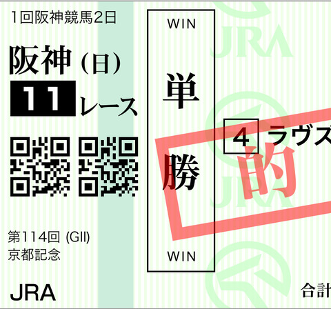 DCD34387-367E-43C2-9CD1-F79C4296980E