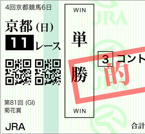 1D646CD6-A89F-42C7-B54E-0144DEEFFACE