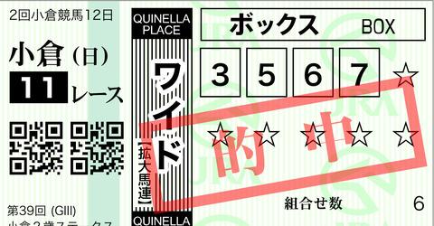 D260CAB5-B328-40C5-ADF6-9CF320269851