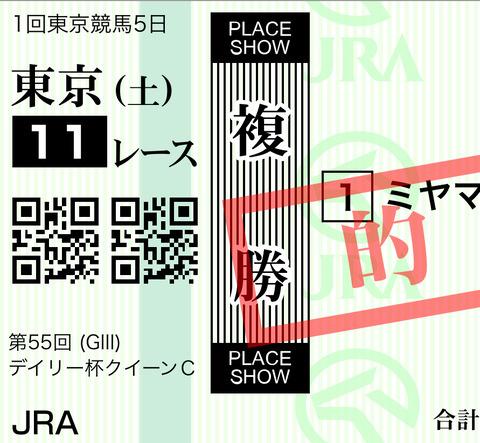 42266ABC-3FB5-4331-B40A-CDE3A2490ED3