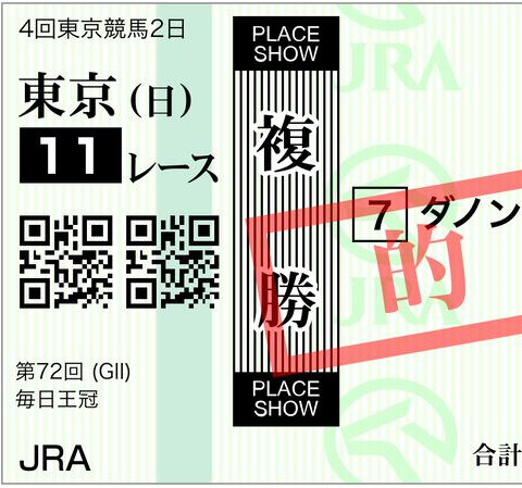 FC5BE024-4F92-47D4-B760-40E3C352058C