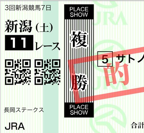 A28149D3-A469-4322-86AE-4390A46ED7AF