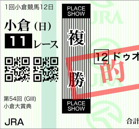 7D0FA026-6FA2-40C1-A726-BB0B836AB20A