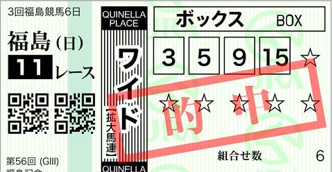 1F1FC51D-F37D-4CC1-81D8-587D8A7A50A6
