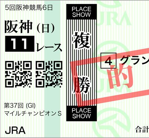 56A46053-D621-4E4D-A32C-8F60D55C4D77