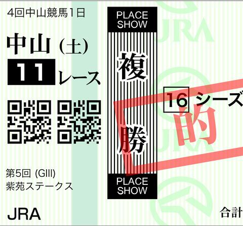 737EFD65-AFCF-4C77-BDBC-44136E8A208D