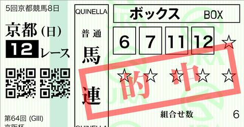 3AC1916F-94CE-428A-BE03-6F6F2B12BC81