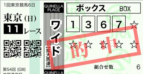 35B60C97-0B7F-4728-9EB2-68044D38D9E7