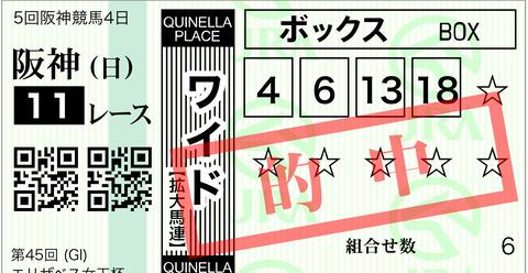 D2834103-966F-4494-A029-01FD553DC44D
