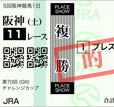 2E53E5BA-43DD-4953-B949-283364A65338