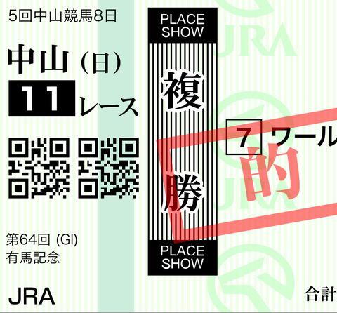 DB2818C1-E3B1-43B4-9D37-D4CDC2F78EC7