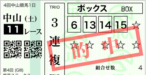 A61E23D0-6CF4-46DE-A02A-86D3D866FB8B