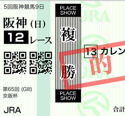 A778C0EA-29A5-4DA8-8F7C-4999E13FB4E7