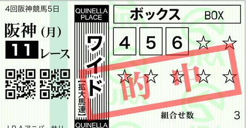 D137C3CF-1211-4348-BAD4-E921CD664C71