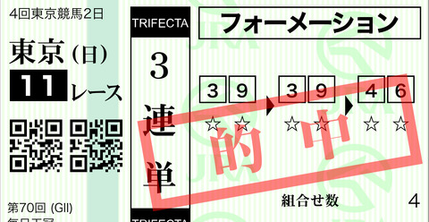 D0BAEC63-8C3F-4EEE-91D4-6F7375E23C10