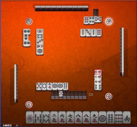 DORA麻雀play2