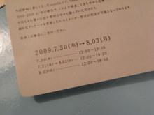 tenn 002