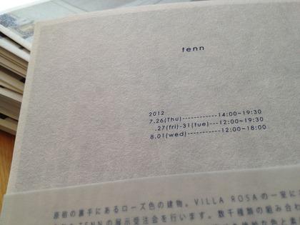 TENN 2012-2013AW002