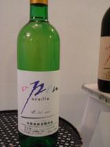 ワイン サンキュー飴004