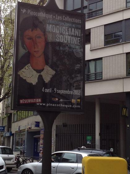 パリ ミラノ 2012 4月065