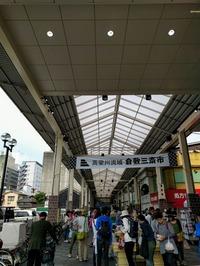 IMG_20170521_1