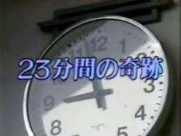 298rrqh9