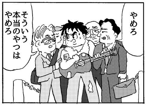 kuoka-do