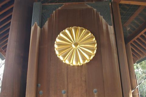 菊花紋の装飾がある門扉(靖国神社)