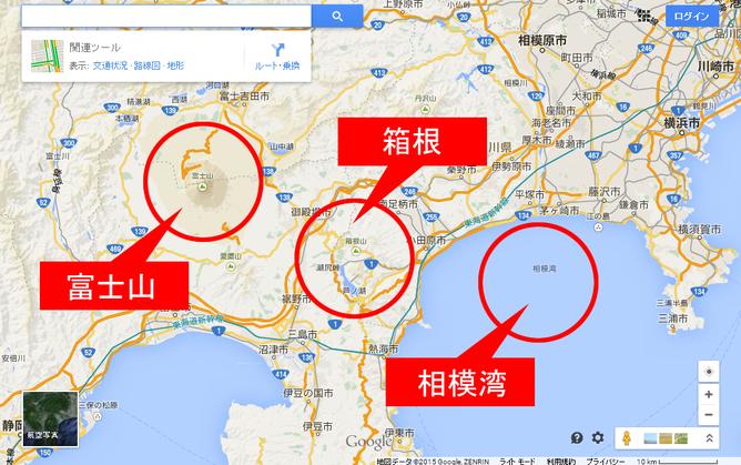 ケイン予知夢富士山箱根相模湾