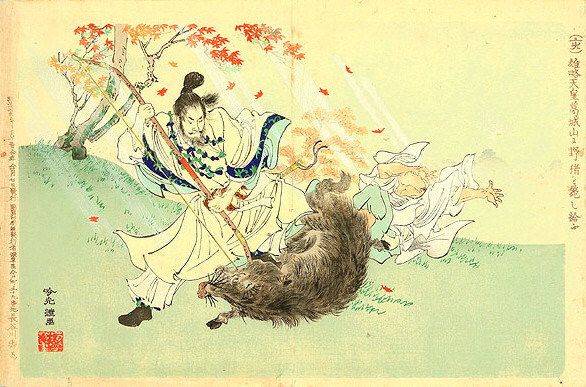雄略天皇と葛城山の大猪