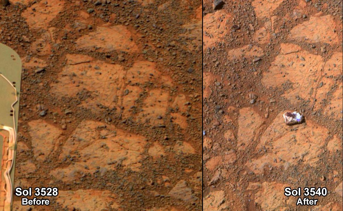 火星の謎の石