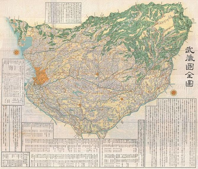 武蔵国古地図