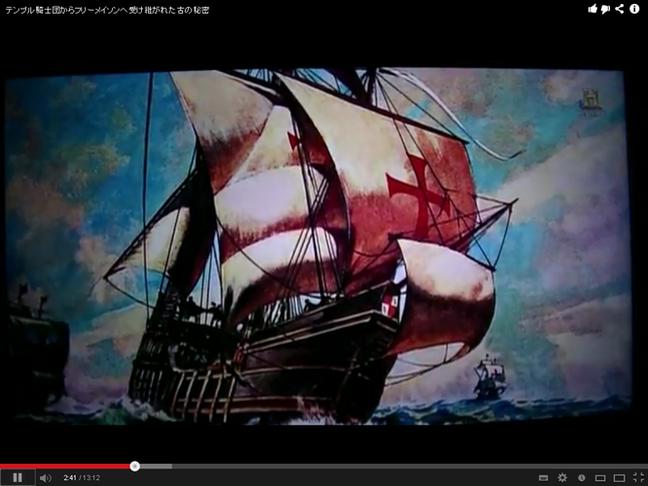 コロンブスの船