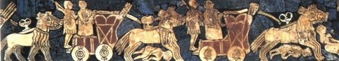ウルのスタンダードに描かれたチャリオット(戦車)