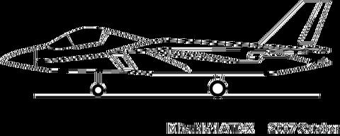 先進技術実証機 (Advanced Technological Demonstrator-X, ATD-X)