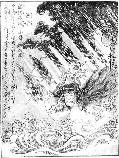 鳥山石燕『今昔画図続百鬼』より「橋姫」