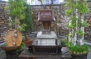 貧乏神神社
