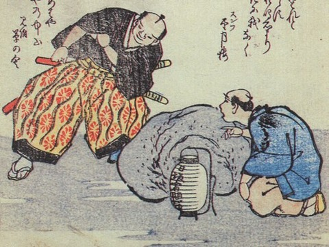 竜斎閑人正澄画『狂歌百物語』より「夜鳴石」
