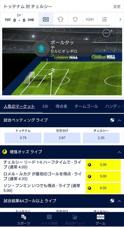 ousyuuusoccerlive02