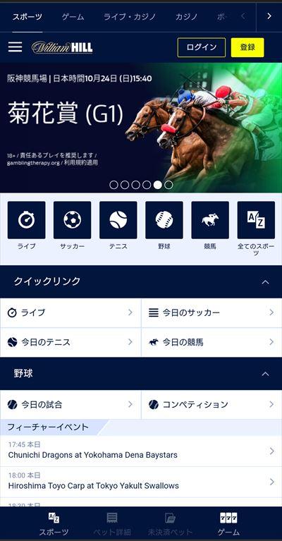 bannerkikkasyou1022