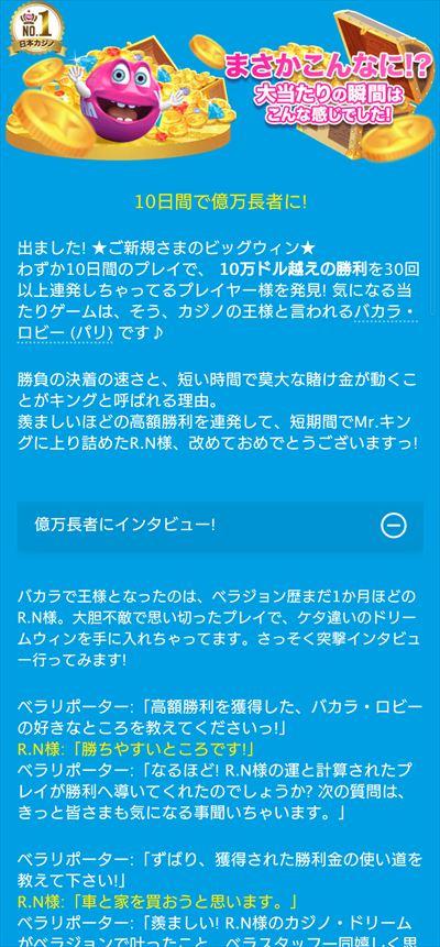 Screenshot_20210922-191949