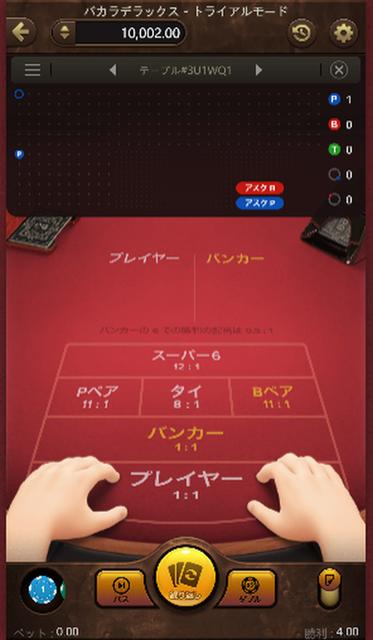 スクリーンショット 2020-04-09 19.17.20