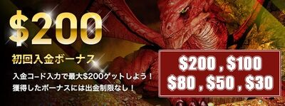 bonus001
