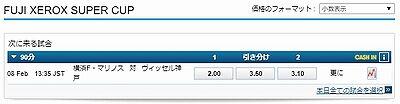 fujixerox020801
