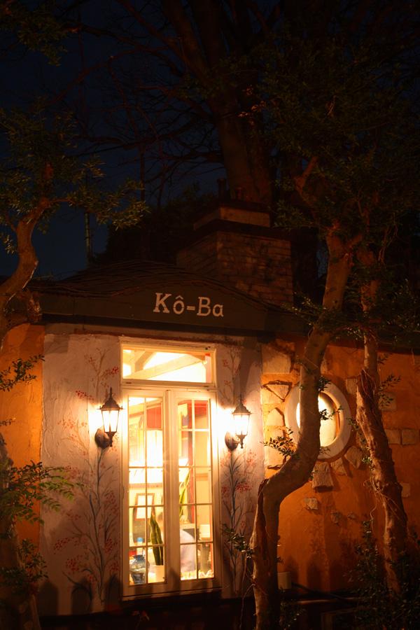koba02s