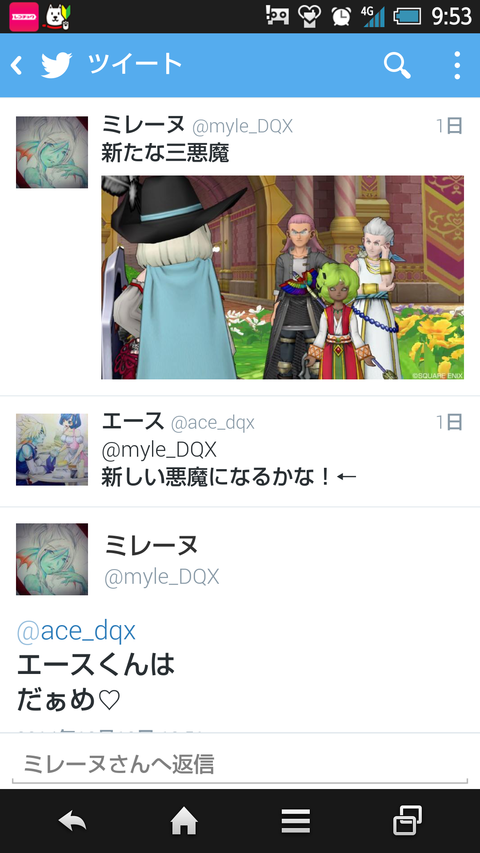 Screenshot_2014-10-11-09-53-44
