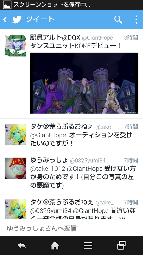 Screenshot_2014-10-11-09-45-08
