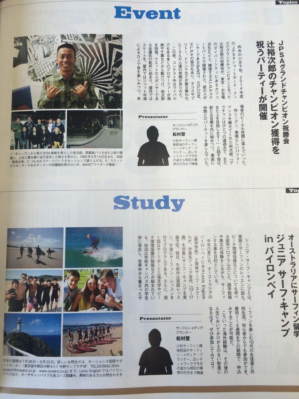 STJ ページ写真� 201501