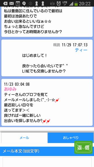 Screenshot_2016-11-29-20-22-54 (2)